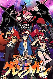 Gurren Lagann (English Dubbed)