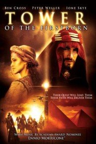 Tower of the First Born - The Complete Miniseries