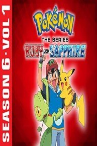 Pokemon the Series: Ruby & Sapphire