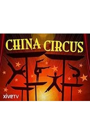 China Circus