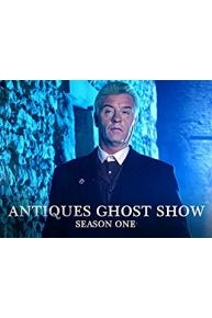 Antiques Ghost Show