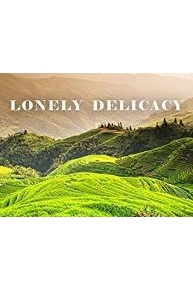 Lonely Delicacy