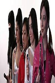 Vixens of Virtue Vixens of Vice