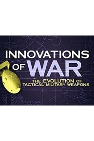 Innovations of War