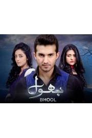 Watch Sila Online - Full Episodes of Season 1   Yidio