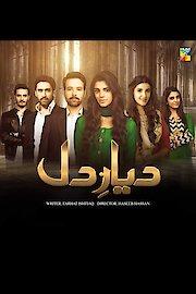 Watch Sila Online - Full Episodes of Season 1 | Yidio