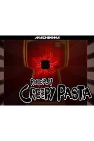 Roleplay Creepypasta