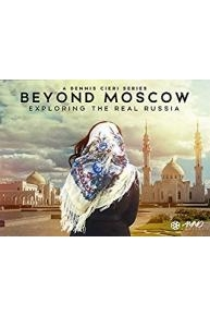 Beyond Moscow