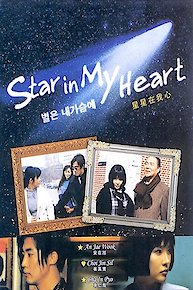Star in My Heart