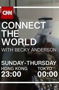 Connect the World With Becky Anderson