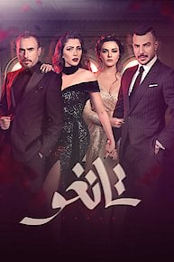 Watch MBC TV Shows Online | Yidio