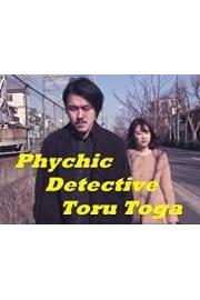 Phychic Detective Toru Toga