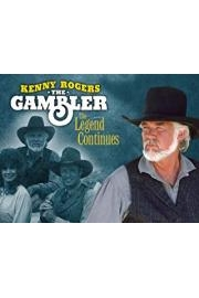 The Gambler, Part III: The Legend Continues