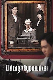 Chicago Typewriter