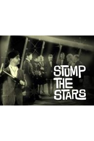 Stump the Stars