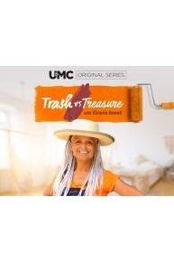 Trash vs Treasure