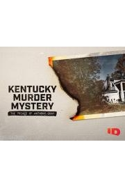 Kentucky Murder Mystery: The Trials of Anthony Gray