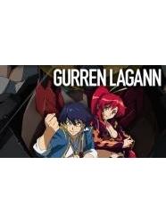 Gurren Lagann (English Dubbed)