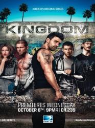 Kingdom (US)