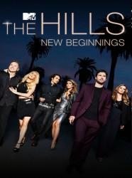 The Hills: New Beginnings